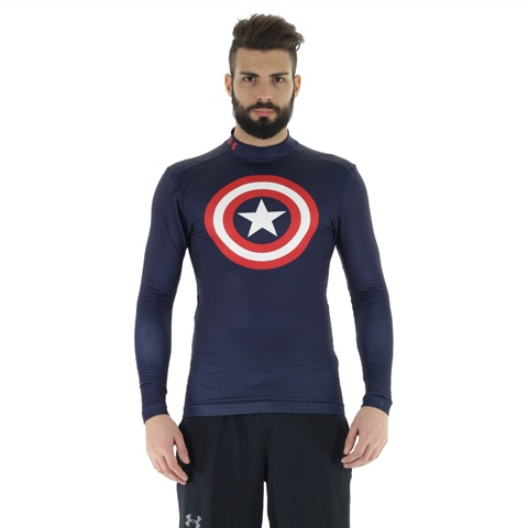 LUPETTO CAPITAN AMERICA UOMO UNDER ARMOUR