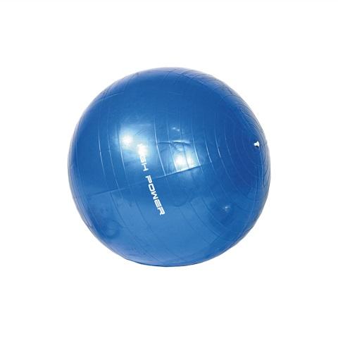 GYM BALL 75 CM HIGH POWER