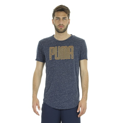 T-SHIRT ACTIVE TRAINING DRI-RELEASE NOVELTY GRAPHIC UOMO PUMA